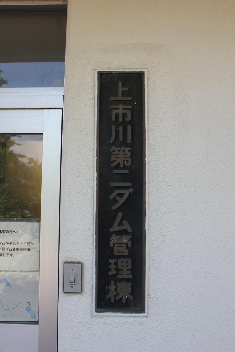 f:id:Ksuke-D:20210504153005j:plain