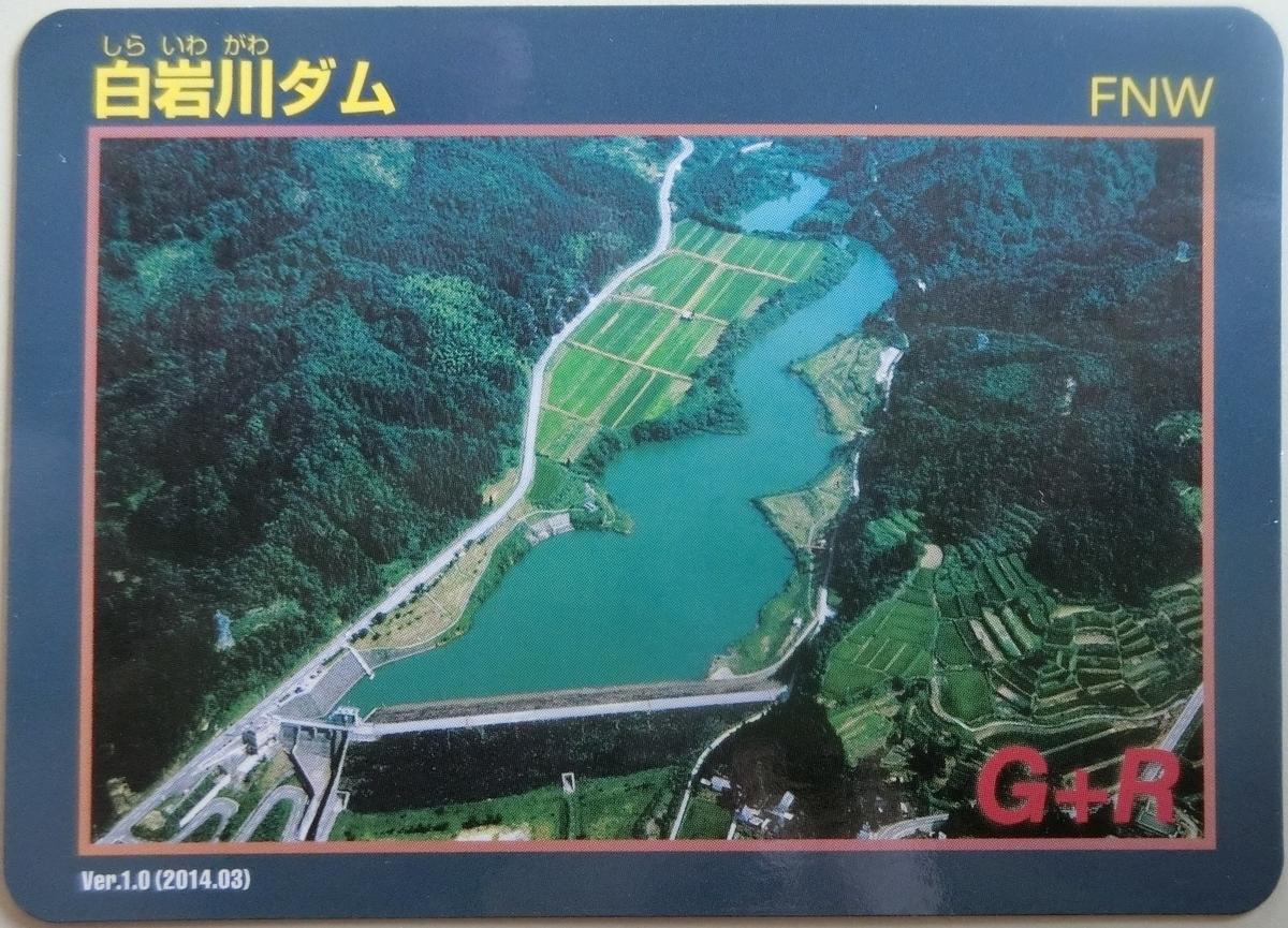 f:id:Ksuke-D:20210504160505j:plain
