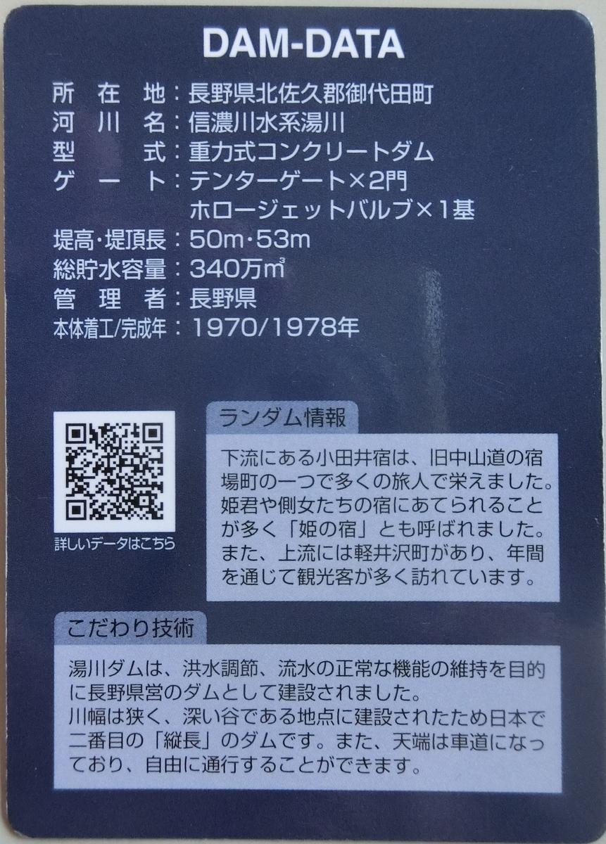 f:id:Ksuke-D:20210505142117j:plain