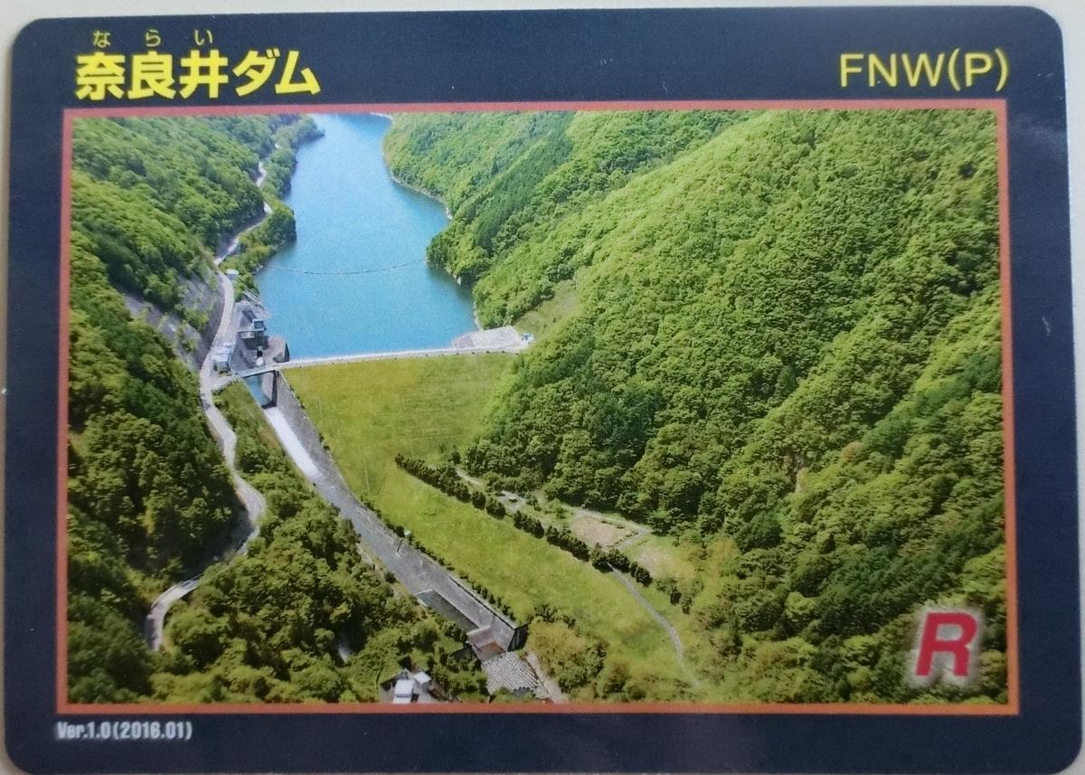 f:id:Ksuke-D:20210505154747j:plain