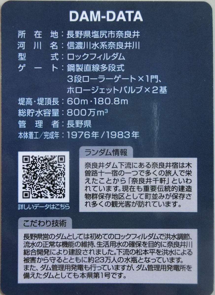 f:id:Ksuke-D:20210505154756j:plain