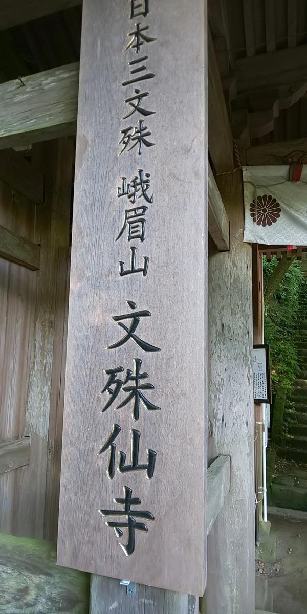 f:id:Ksuke-D:20210508142148j:plain