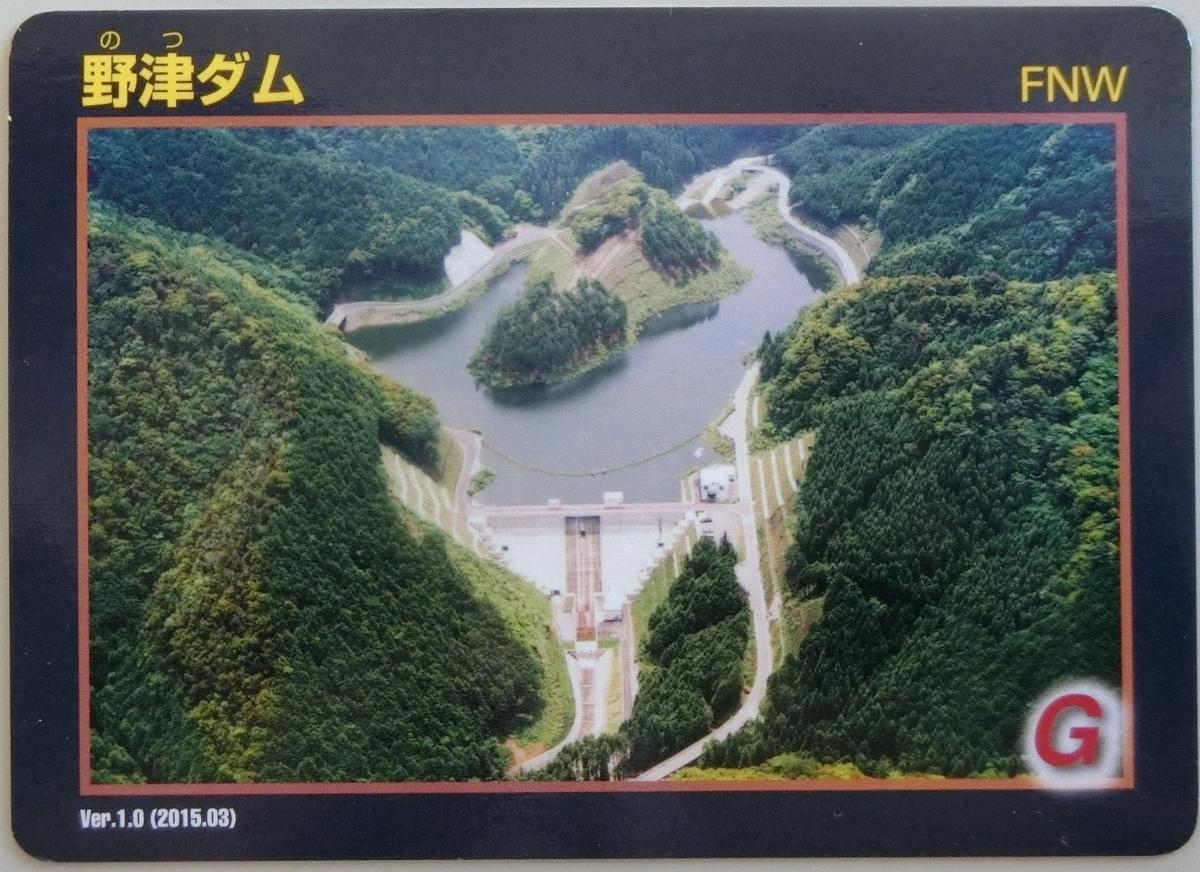 f:id:Ksuke-D:20210508154125j:plain