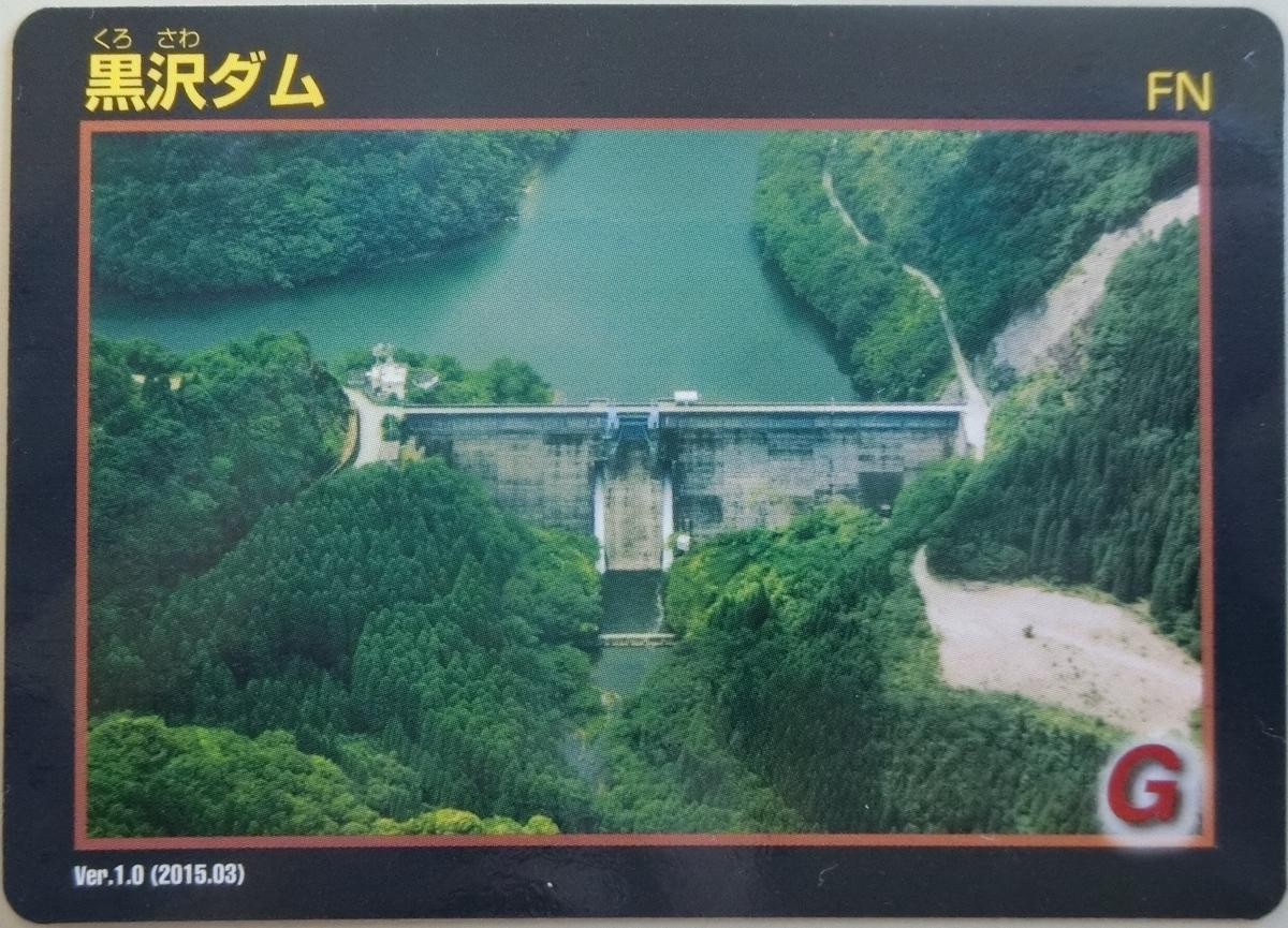 f:id:Ksuke-D:20210508154651j:plain