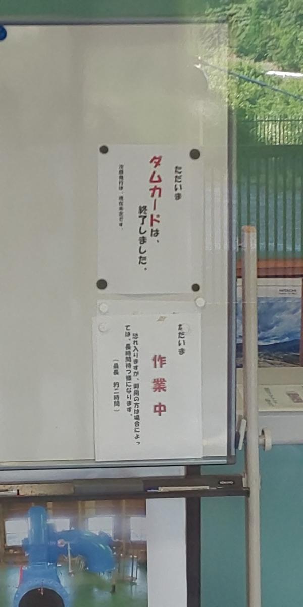 f:id:Ksuke-D:20210509154230j:plain