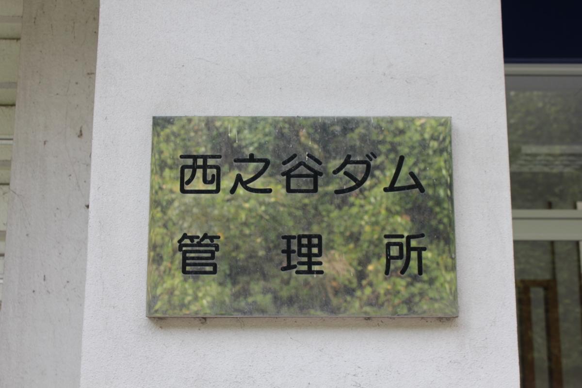 f:id:Ksuke-D:20210509154949j:plain