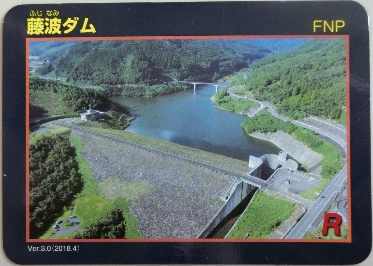 f:id:Ksuke-D:20210516153217j:plain