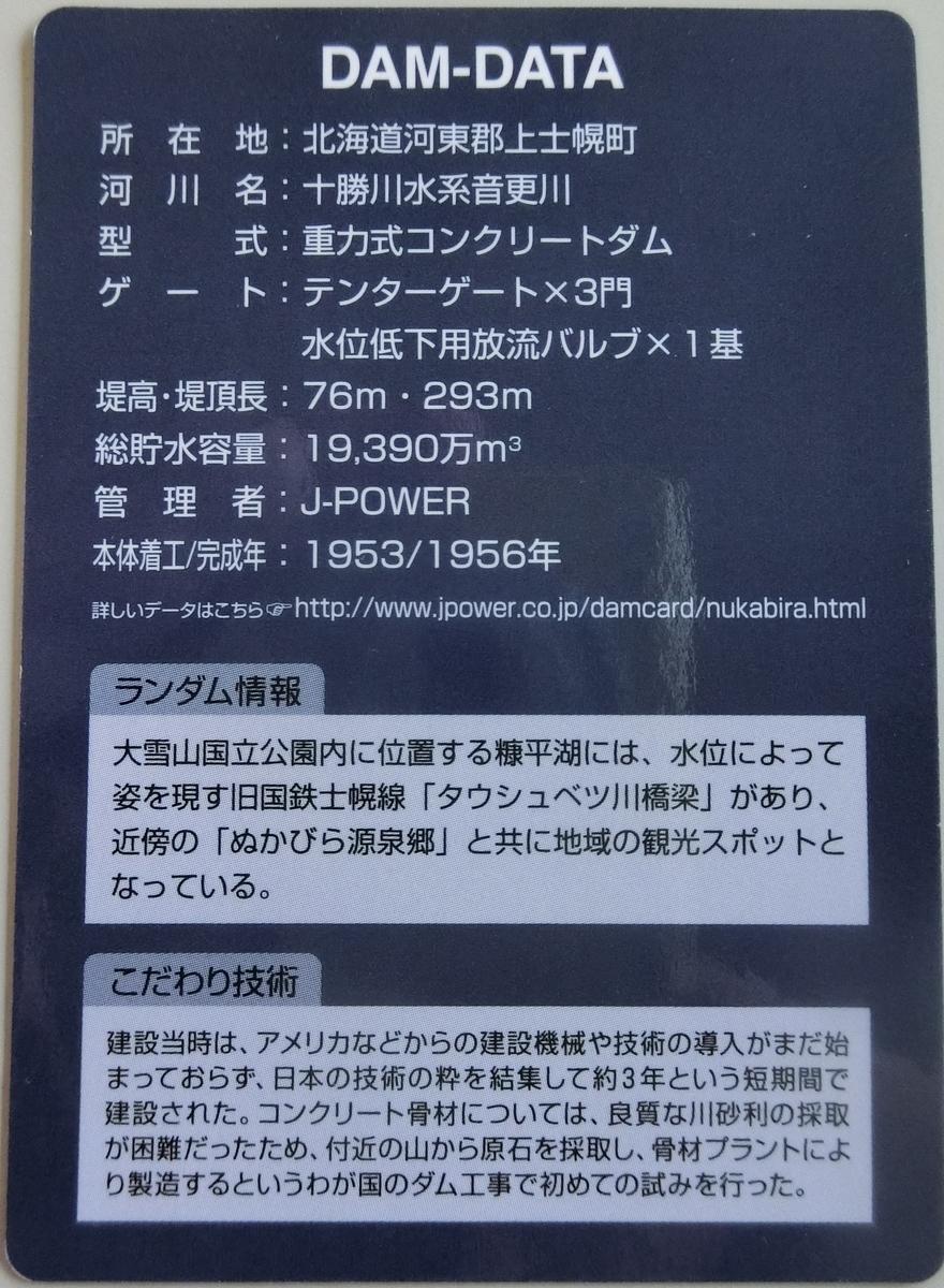 f:id:Ksuke-D:20210530130524j:plain