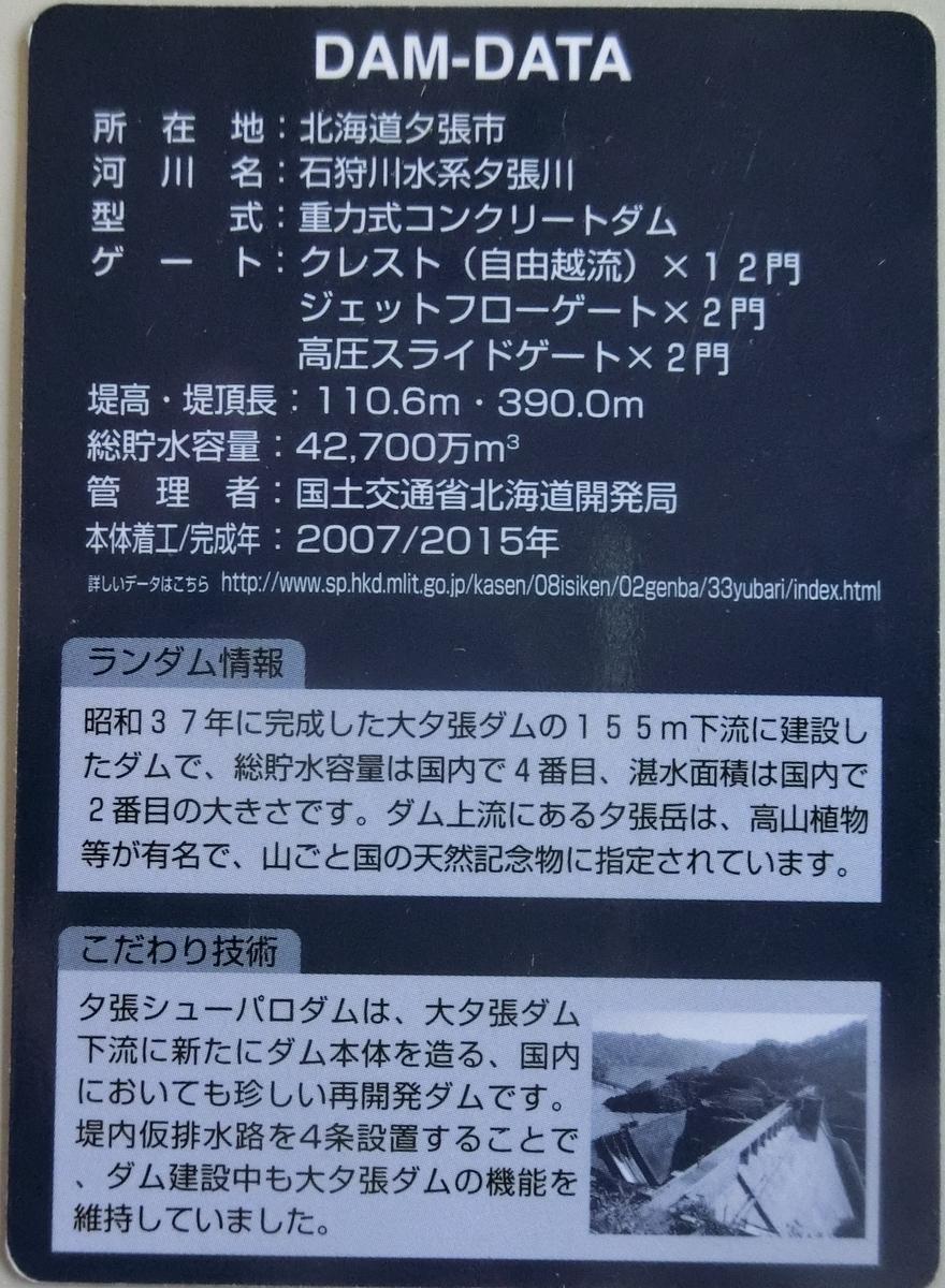 f:id:Ksuke-D:20210530132659j:plain