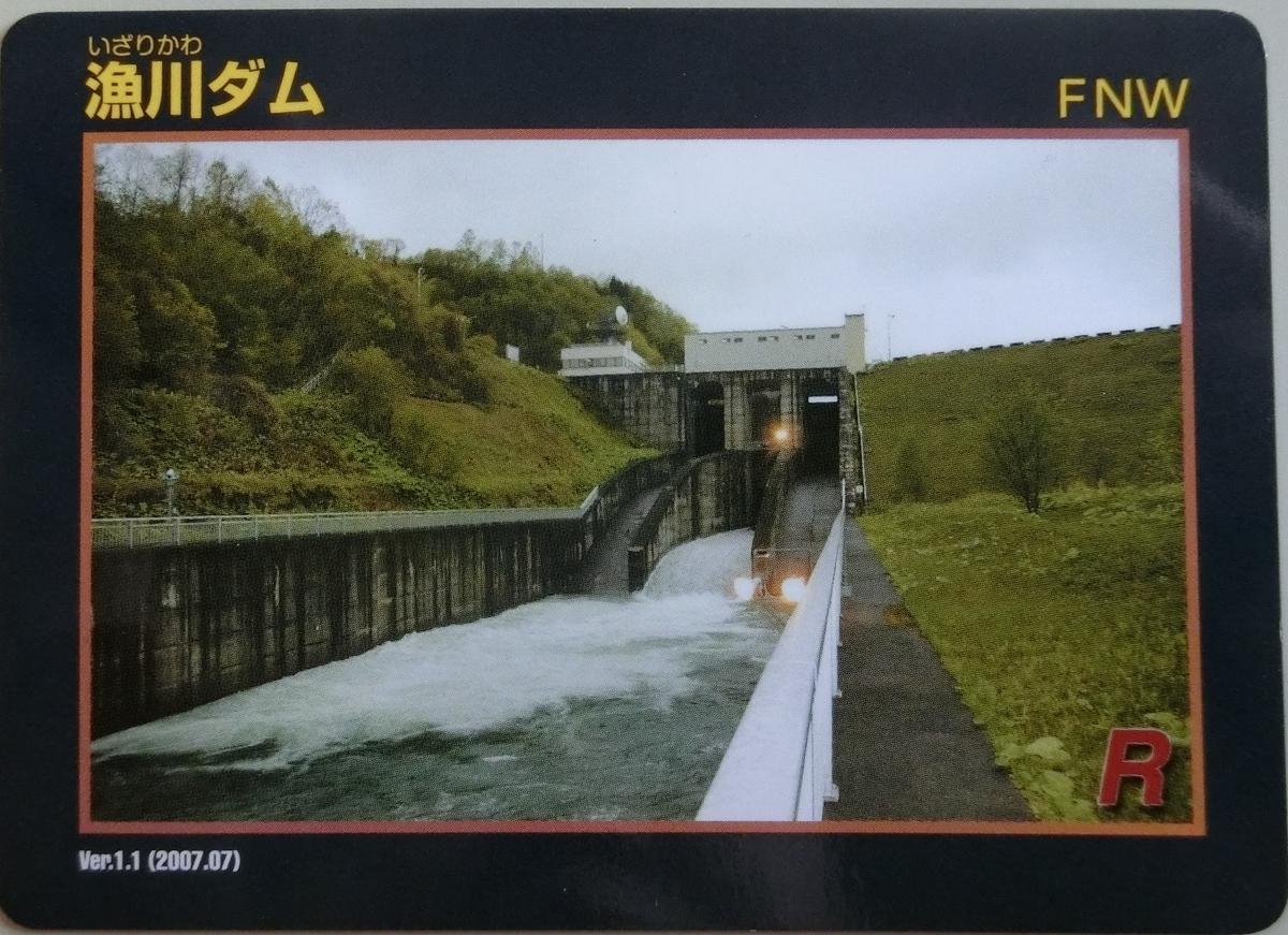 f:id:Ksuke-D:20210530135855j:plain