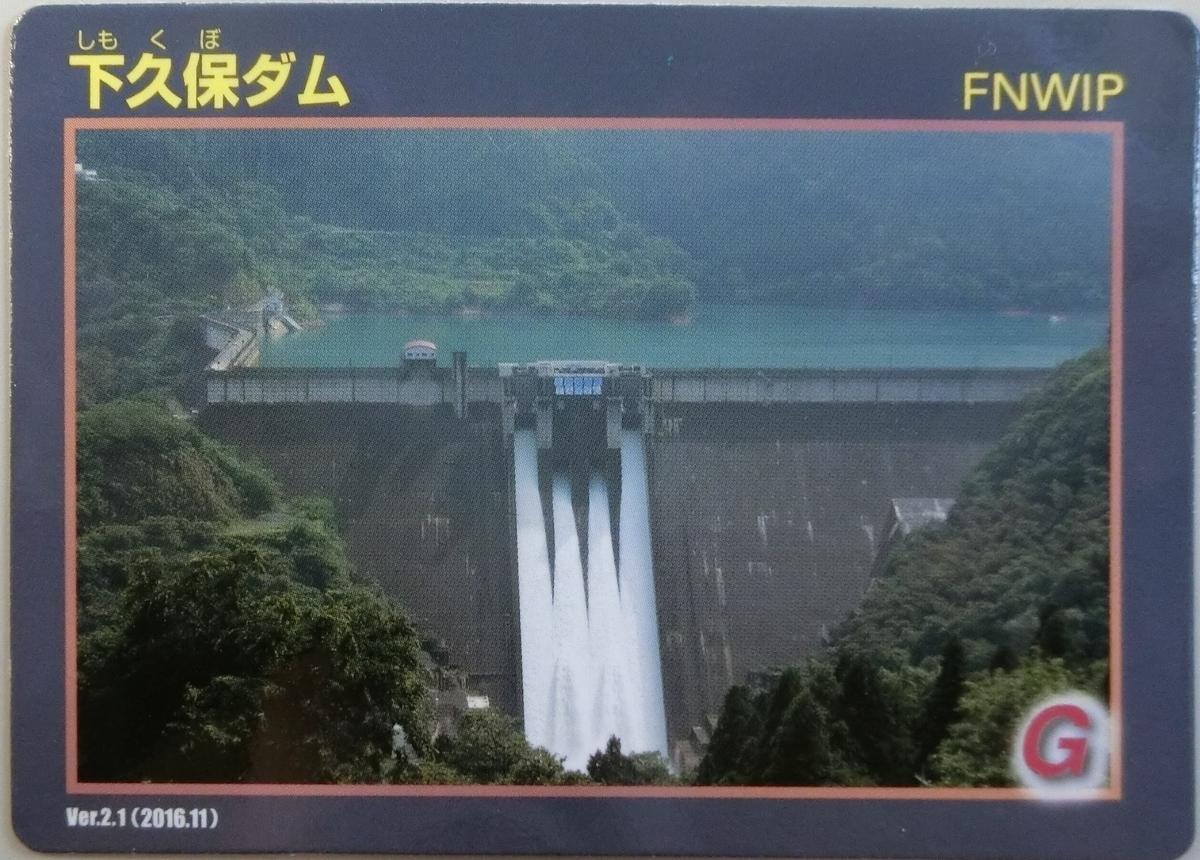 f:id:Ksuke-D:20210530151505j:plain