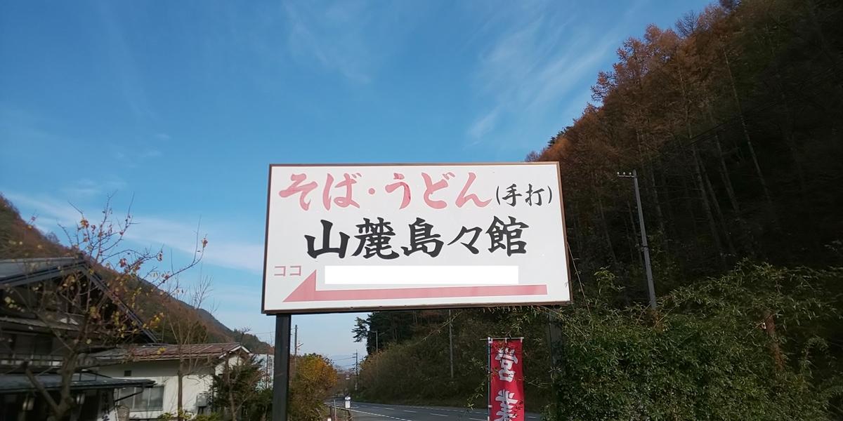 f:id:Ksuke-D:20210530153956j:plain