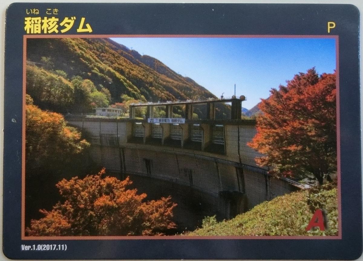 f:id:Ksuke-D:20210530154144j:plain