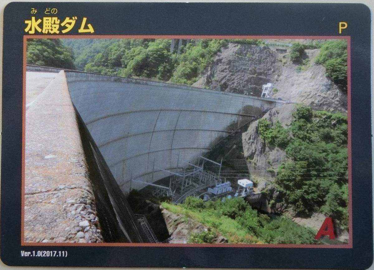 f:id:Ksuke-D:20210530155136j:plain