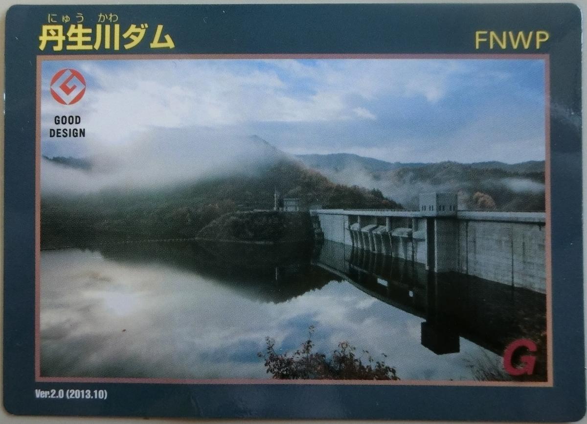 f:id:Ksuke-D:20210530160358j:plain