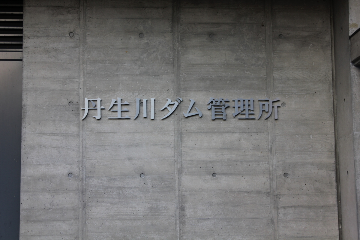 f:id:Ksuke-D:20210530160527j:plain