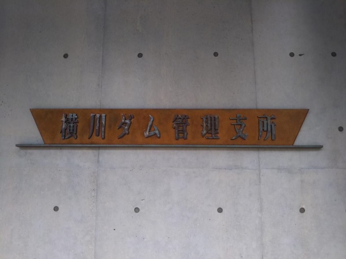 f:id:Ksuke-D:20210605145632j:plain
