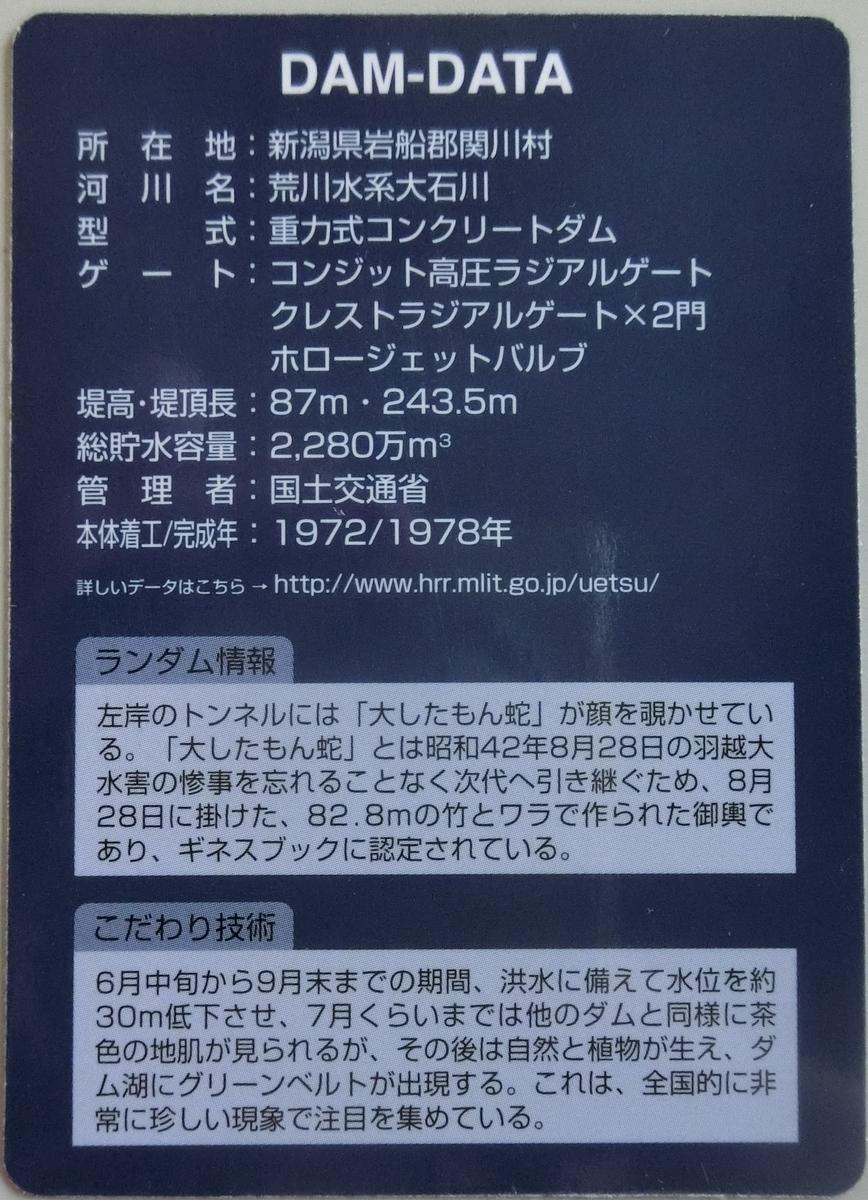 f:id:Ksuke-D:20210605150010j:plain