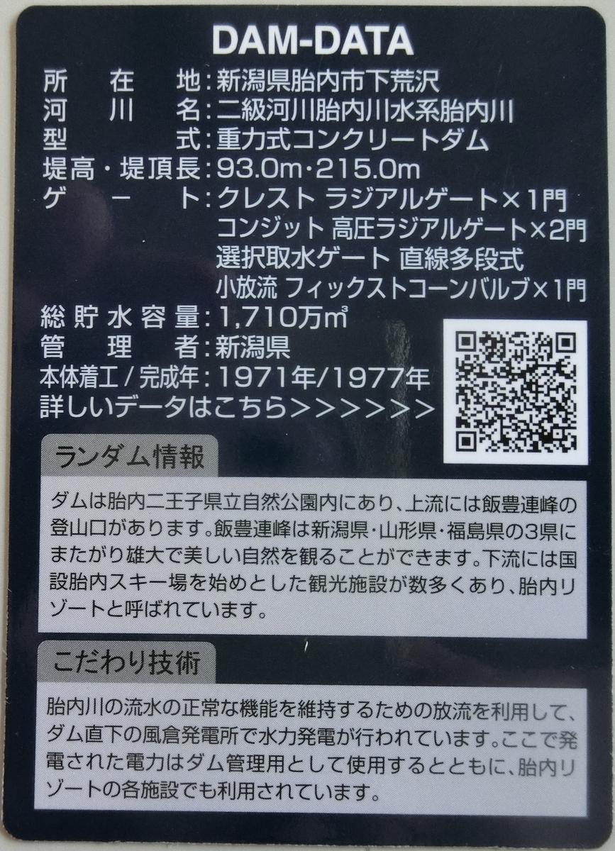 f:id:Ksuke-D:20210605152341j:plain