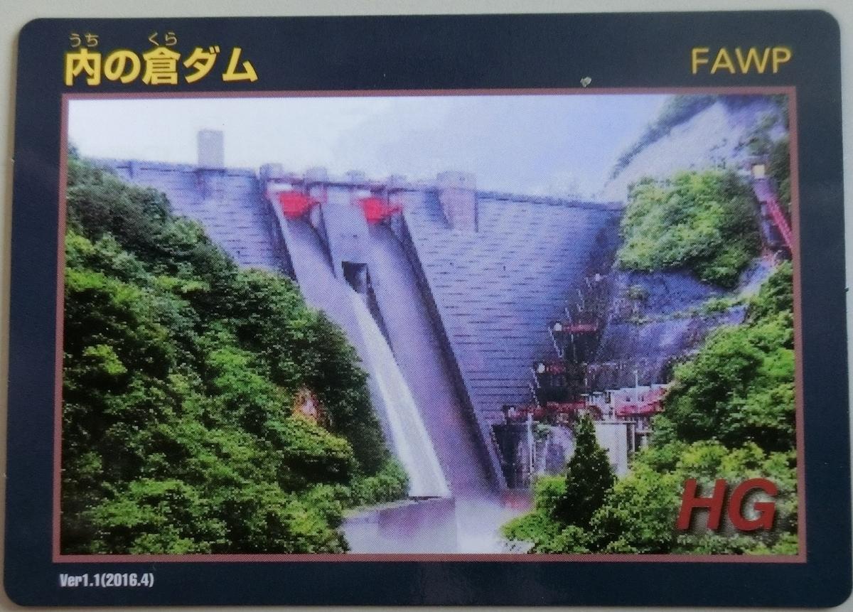 f:id:Ksuke-D:20210605155134j:plain