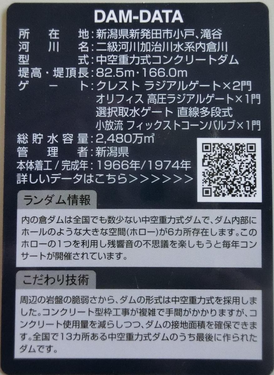 f:id:Ksuke-D:20210605155140j:plain