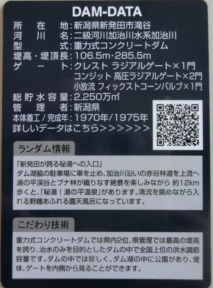 f:id:Ksuke-D:20210605160600j:plain