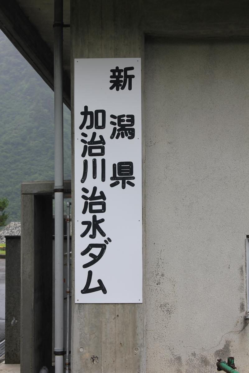 f:id:Ksuke-D:20210605160821j:plain