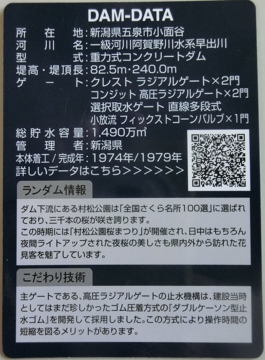 f:id:Ksuke-D:20210606113435j:plain