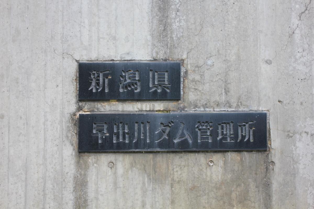 f:id:Ksuke-D:20210606114036j:plain