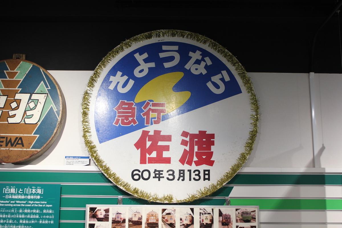 f:id:Ksuke-D:20210606134512j:plain