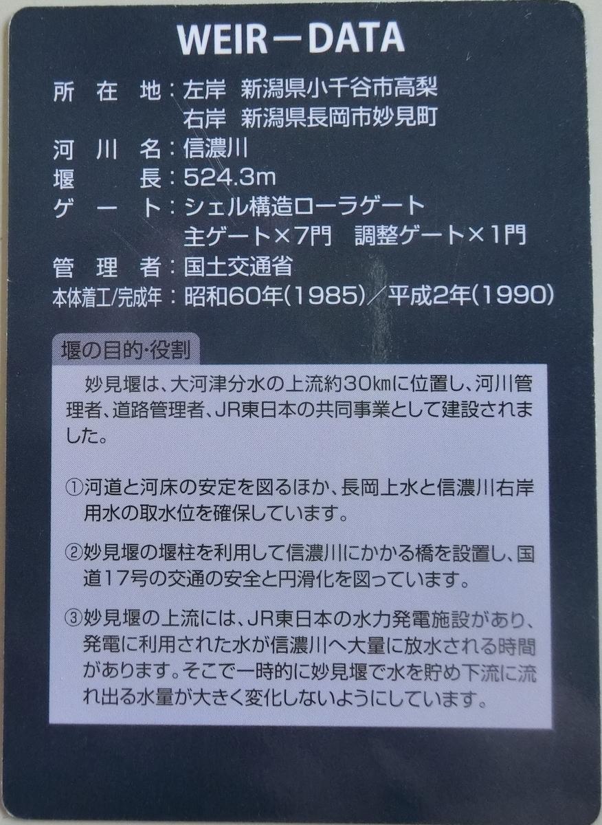 f:id:Ksuke-D:20210606143124j:plain