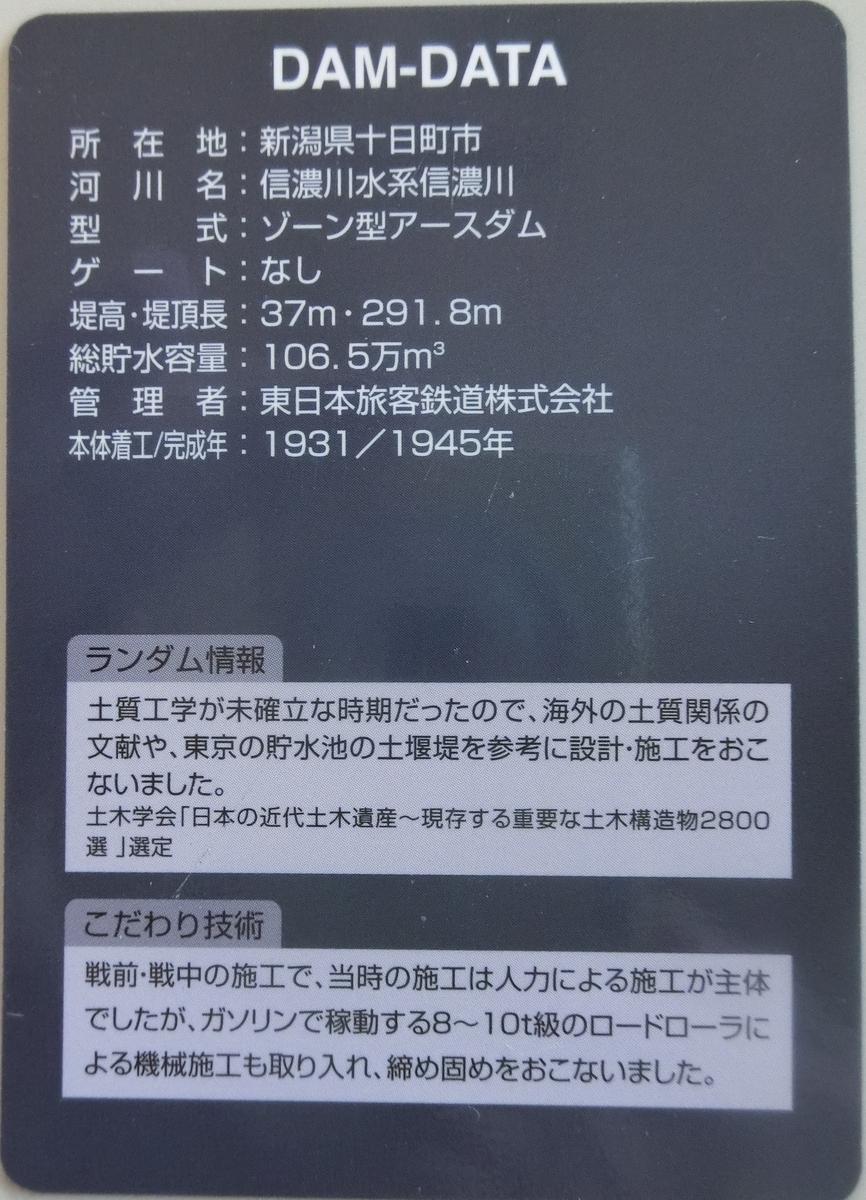f:id:Ksuke-D:20210606155709j:plain