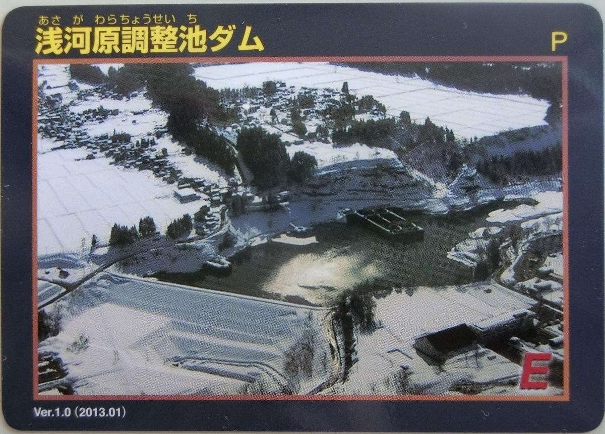f:id:Ksuke-D:20210606155717j:plain