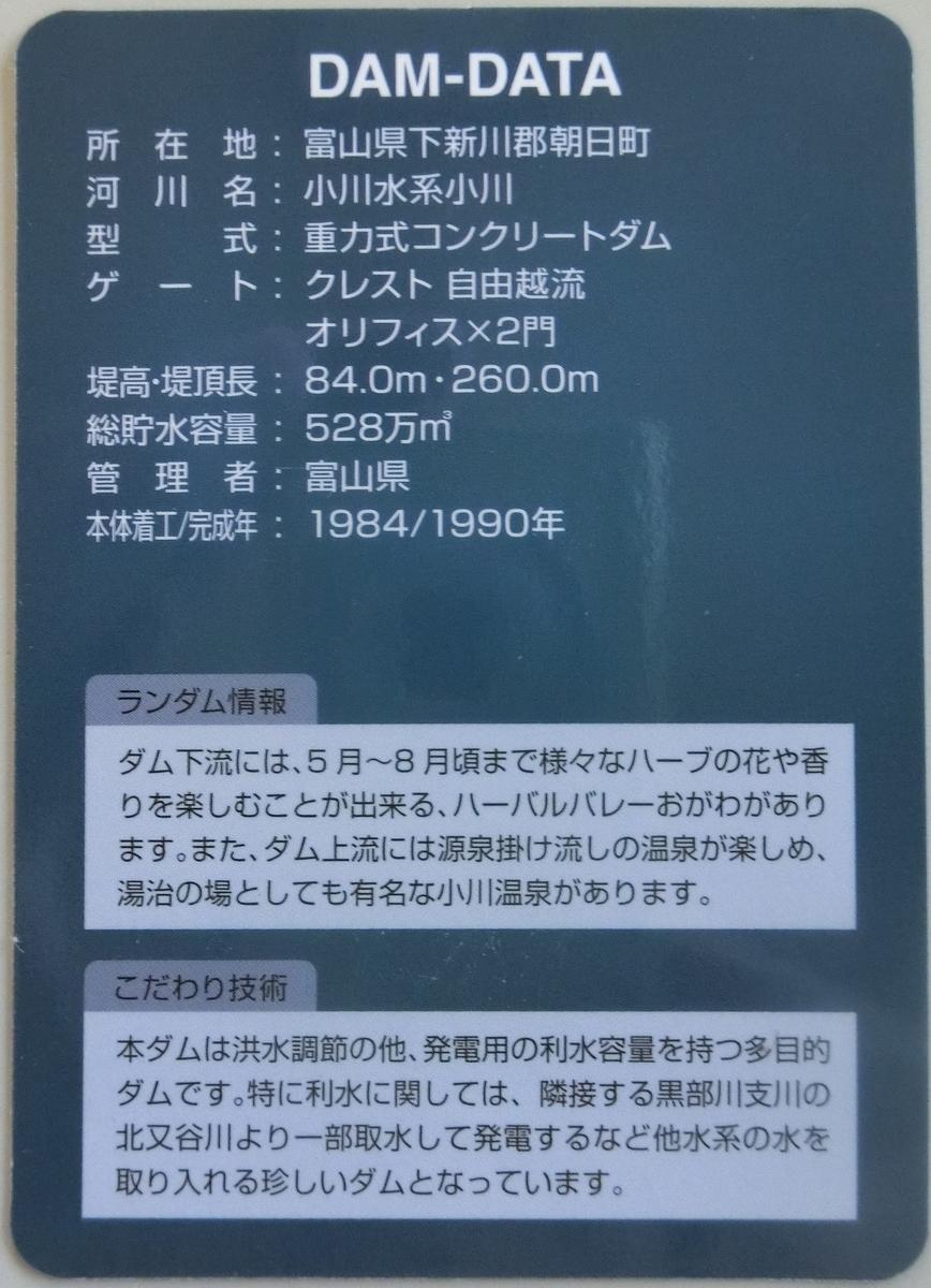 f:id:Ksuke-D:20210612134752j:plain
