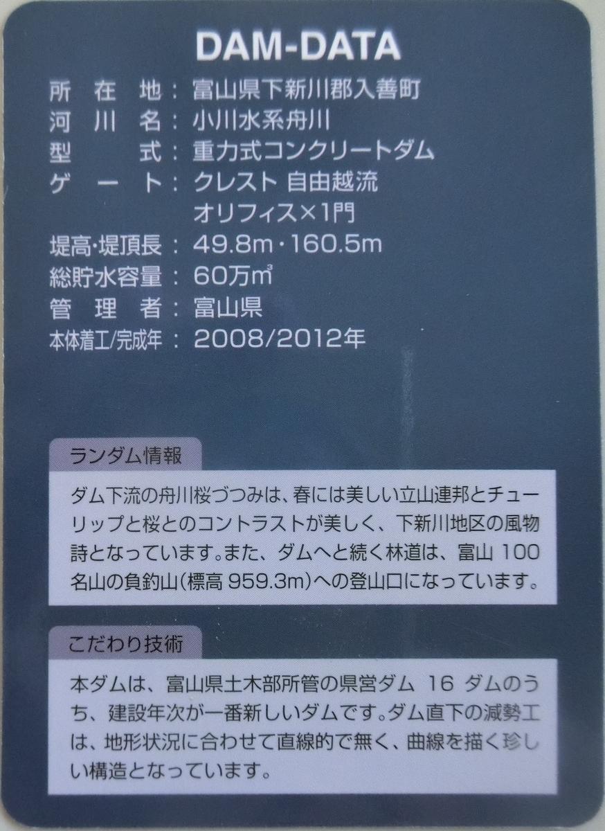 f:id:Ksuke-D:20210612141022j:plain