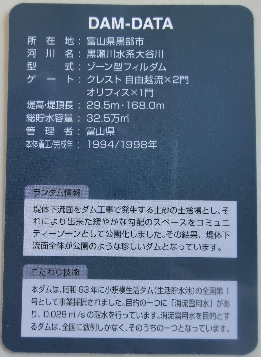 f:id:Ksuke-D:20210612143522j:plain