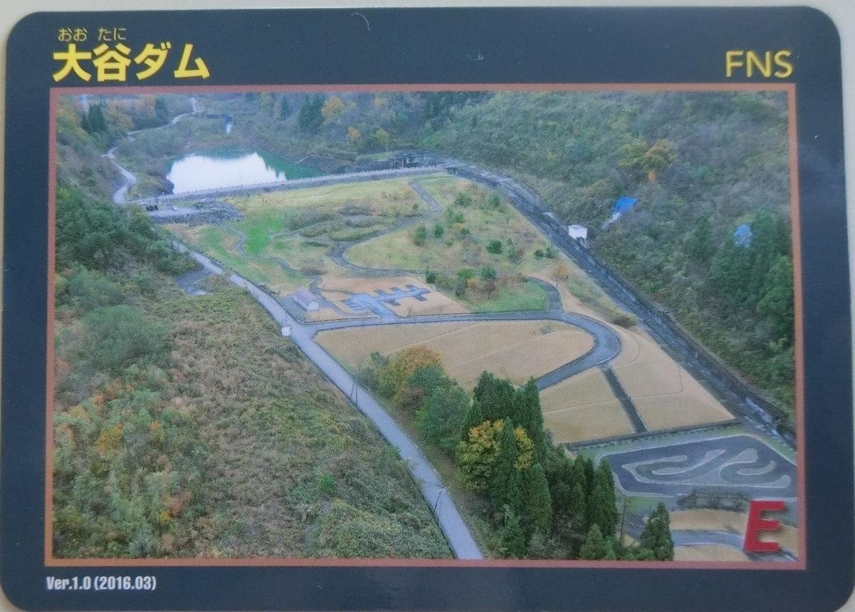 f:id:Ksuke-D:20210612143530j:plain