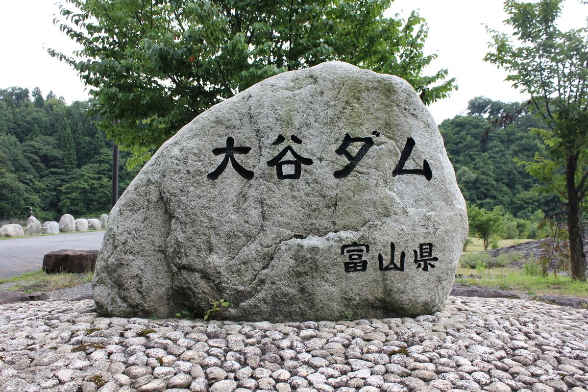 f:id:Ksuke-D:20210612144129j:plain