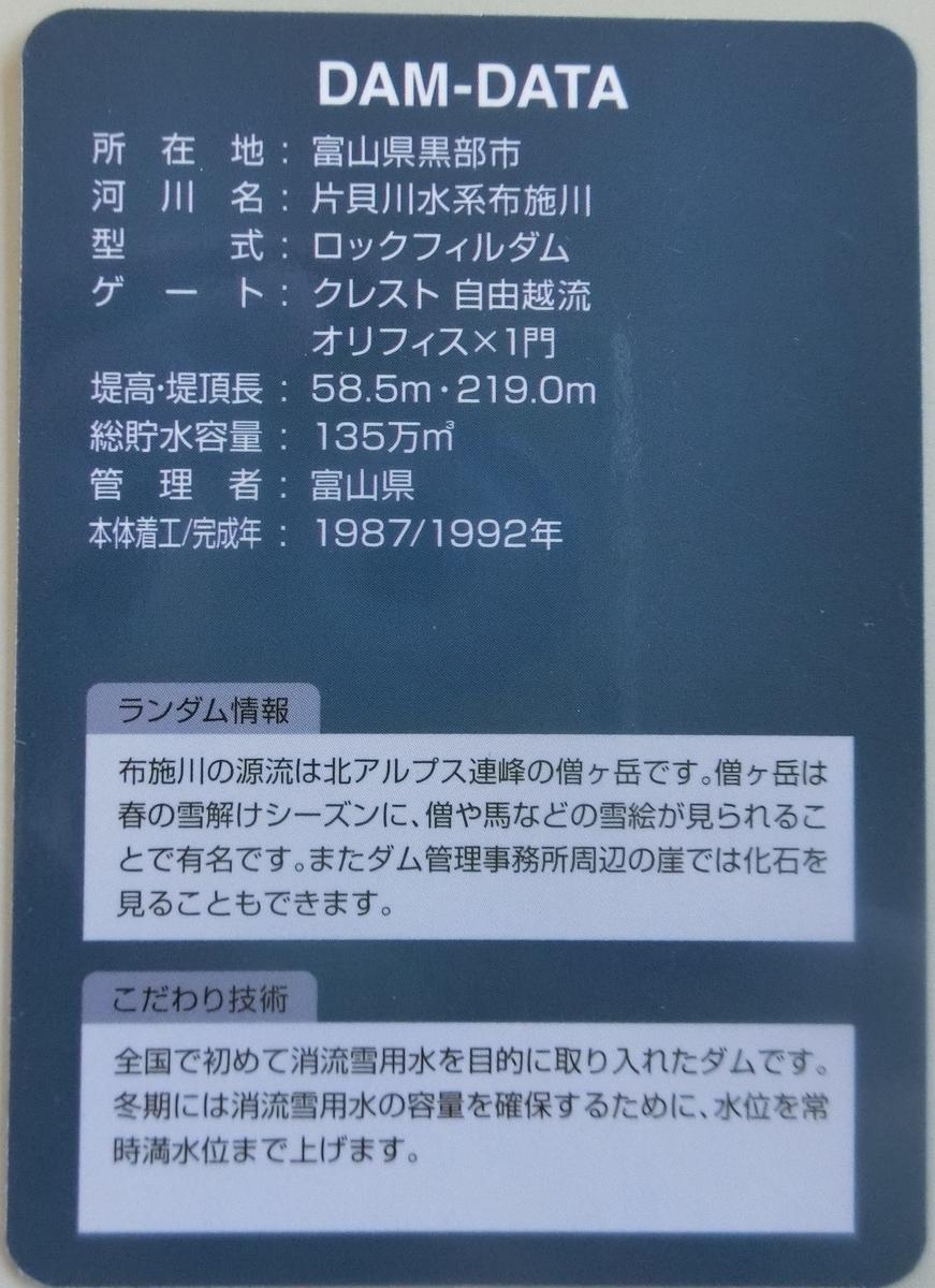f:id:Ksuke-D:20210612150817j:plain