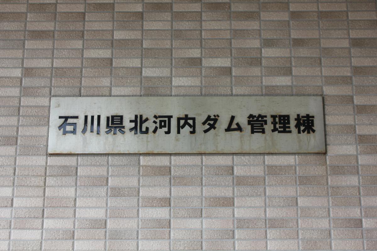 f:id:Ksuke-D:20210612152742j:plain