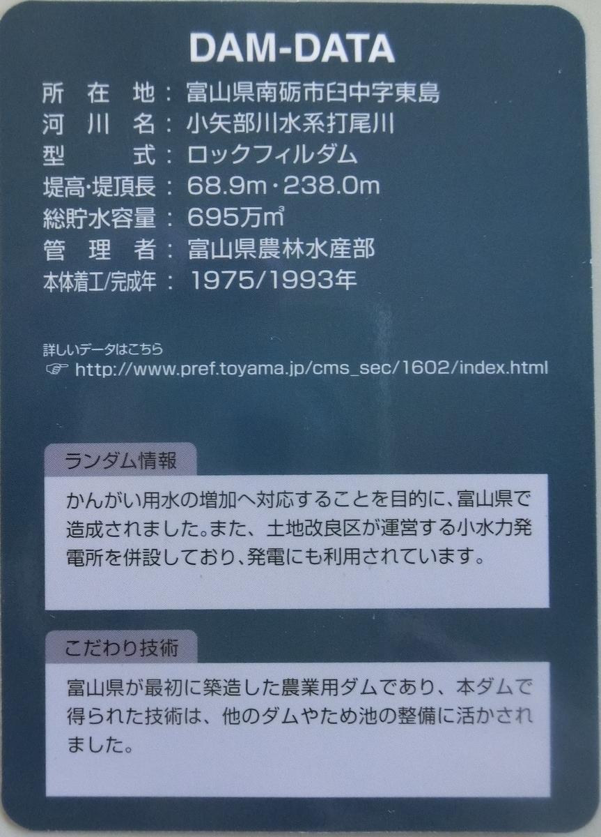 f:id:Ksuke-D:20210612153757j:plain