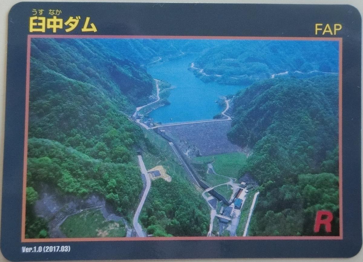 f:id:Ksuke-D:20210612153805j:plain