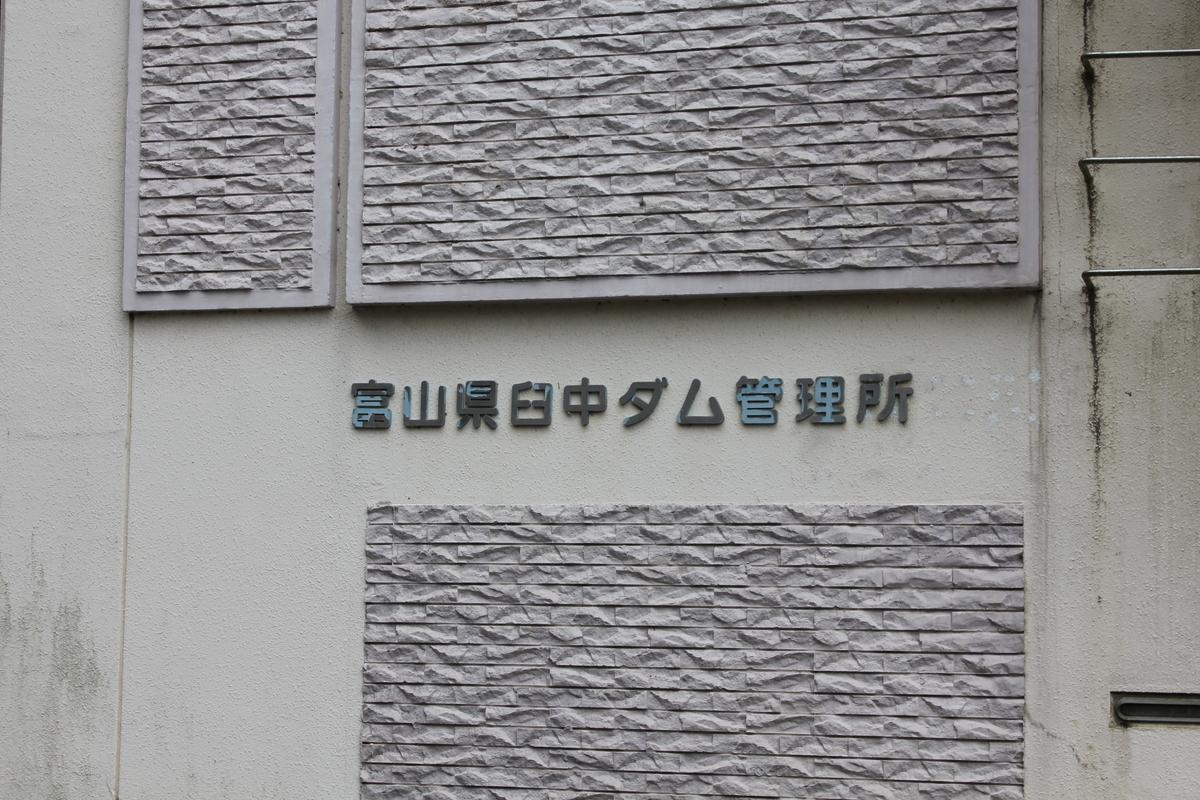 f:id:Ksuke-D:20210612154638j:plain