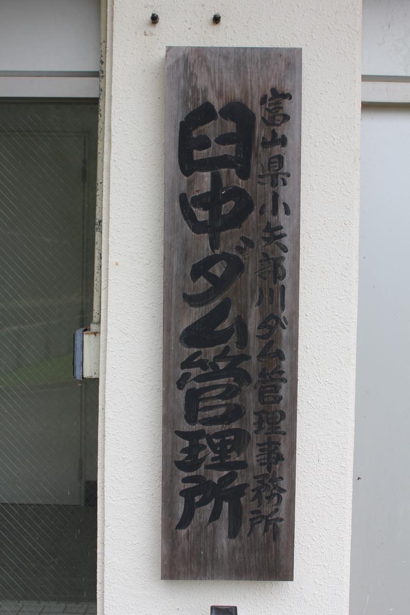 f:id:Ksuke-D:20210612154647j:plain