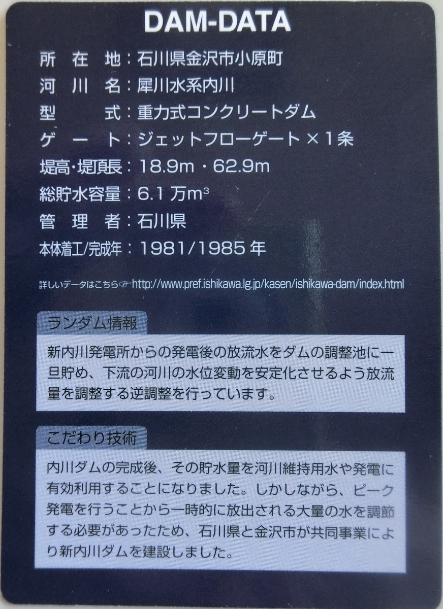f:id:Ksuke-D:20210613141713j:plain