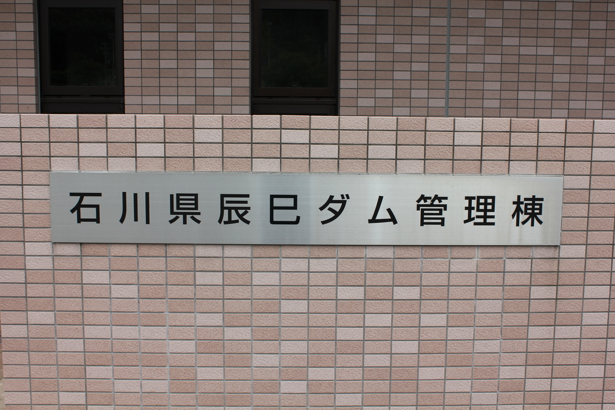 f:id:Ksuke-D:20210613151327j:plain