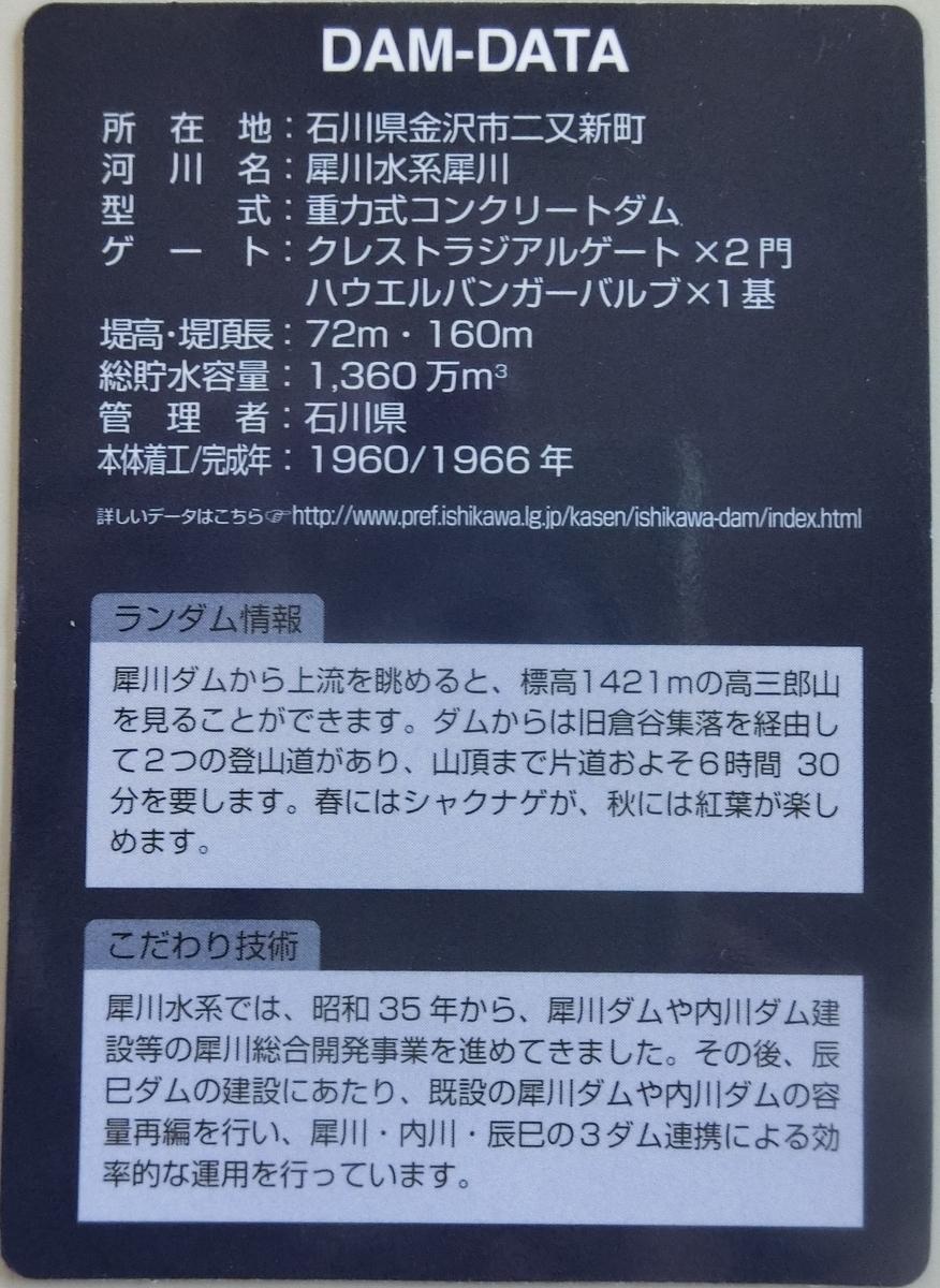 f:id:Ksuke-D:20210613152819j:plain