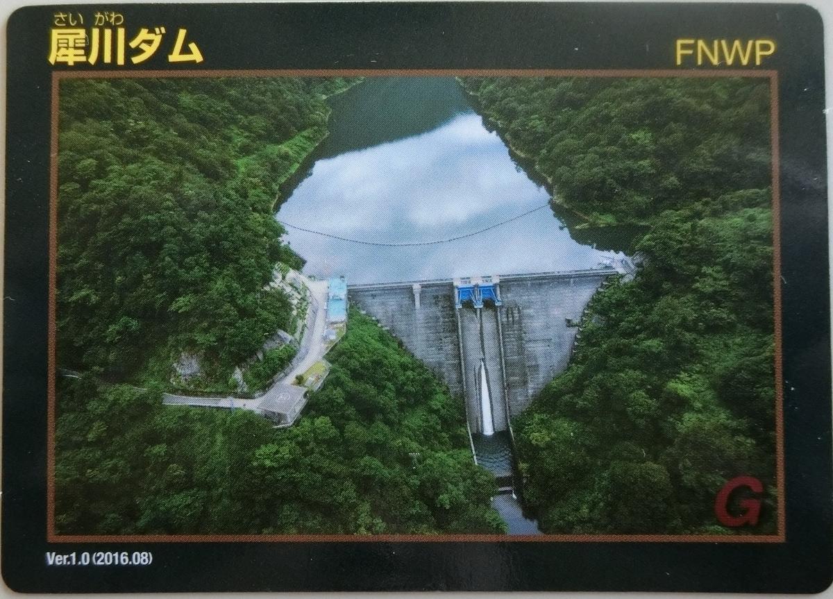 f:id:Ksuke-D:20210613152825j:plain