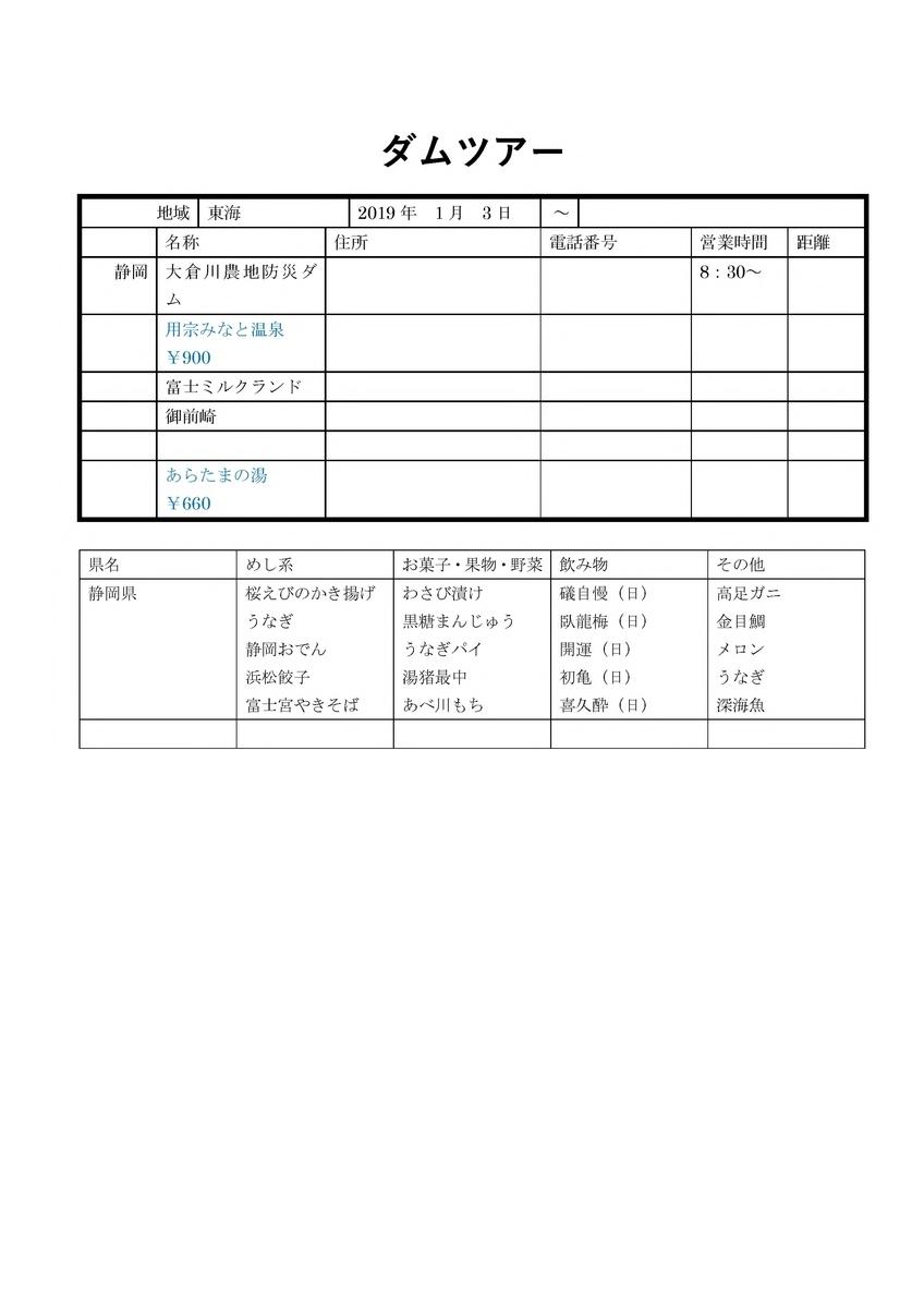 f:id:Ksuke-D:20210619114554j:plain