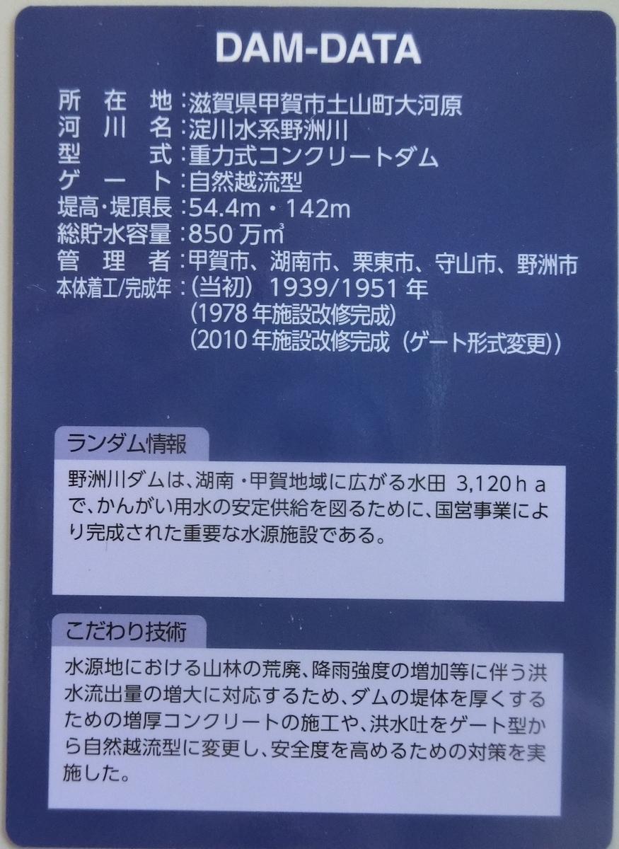 f:id:Ksuke-D:20210619140340j:plain